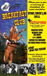 2008 Breakfast Club Poster, 18 W x 25 L
